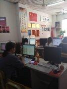 东莞厚街学办公高级文秘软件培训 厚街合众电脑培训