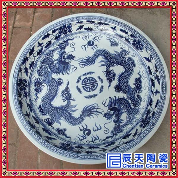 青花手绘大瓷盘 定制超大号青花瓷海鲜盘 酒店海鲜大盘子大盘菜