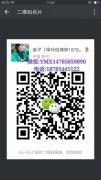 贵州六盘水的绿叶团队和创始人是谁?怎么联系绿叶贵州团队老师?