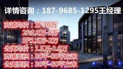 吴江香槟街广场近地铁口30平旺铺总价58万起