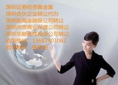 深圳商业保理公司要怎么做转让