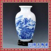 景德镇新中式大师手绘陶瓷花瓶 家居客厅玄关电视柜装饰工艺摆件