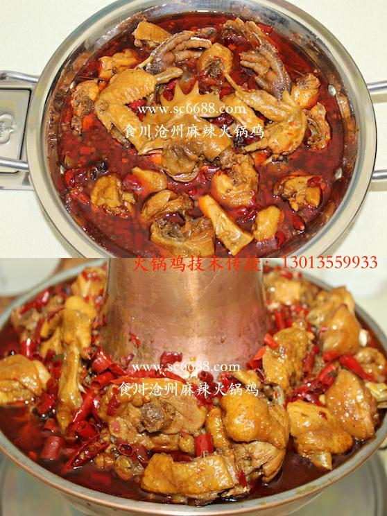 沧州火锅鸡图片已在全国成功开业多家店面