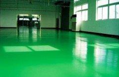 泰安翻新地面做环氧地坪漆的厂家