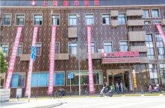上海都市医院皮肤科规范医院 建设专家团队