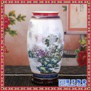 花中仙粉彩陶瓷小花瓶定制 粉彩重工山水瓷瓶礼品