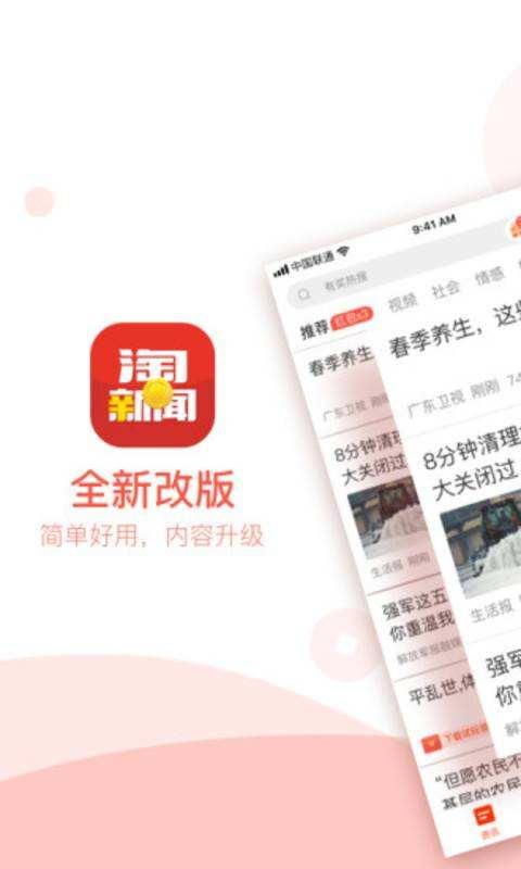 淘新闻广告多少钱开户,淘新闻广告费用,淘新闻推广价格