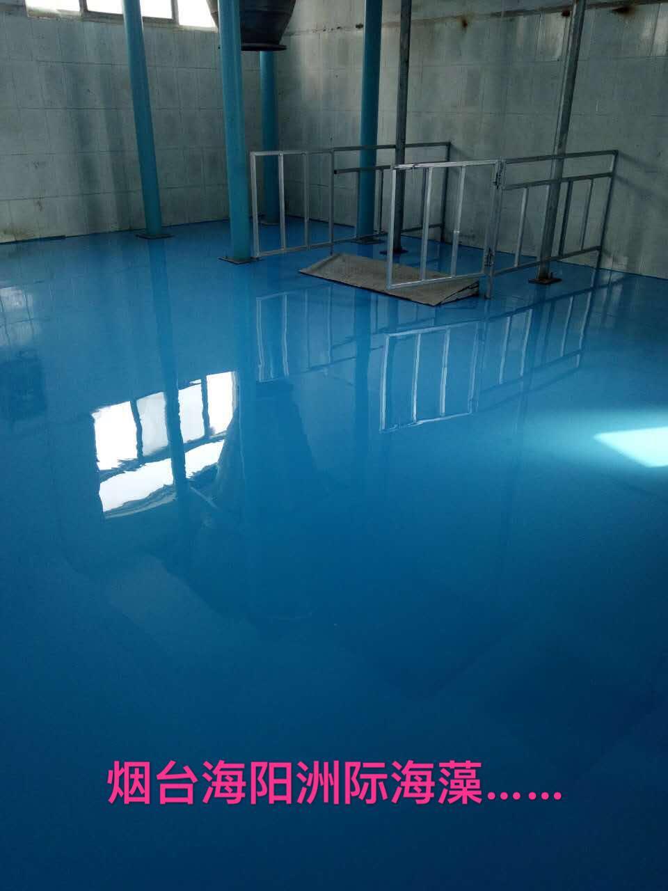 滨州博兴做环氧地坪漆地面的合理化方案公司