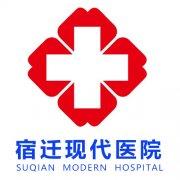 宿迁现代医院让你做回大器男人