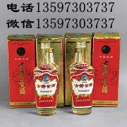 桂林五粮液回收电话多少钱?整箱回收价格表