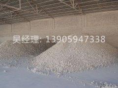 中国莆田白灰加工厂