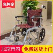 北京轮椅出租,免费送货上门。专业租赁轮椅,安全便捷