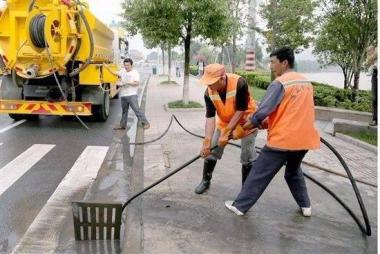 沈阳专业管道疏通 钻孔 化粪池清理