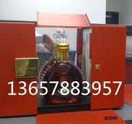 钦州市路易十三洋酒真假鉴定方法 回收1997年拉菲酒