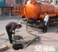 沈阳马桶疏通维修安装打孔抽粪