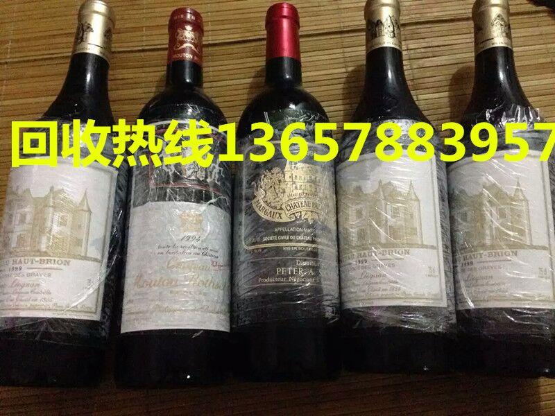 六盘水市回收1996年罗曼尼康帝红酒 大量收购茅台酒