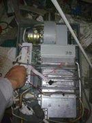 洛阳万家乐热水器售后服务统一网站/万家乐热水器售后维修电话