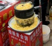 河南石磨黄金玉米饼培训班