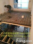 大兴区钢结构阁楼楼梯搭建 钢结构二层隔层制作 专业钢结构施工