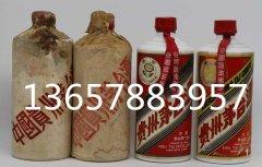 1995年茅台酒回收 铜仁市1989年茅台酒回收多少钱