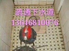 萧山马桶疏通 水池 地漏 浴缸 小便池疏通,管道清洗自备清洗