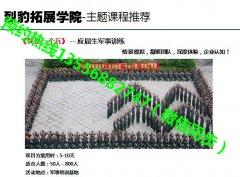 深圳五一节假日亲子团公司团自驾游一站式游玩 我们可以根据您的