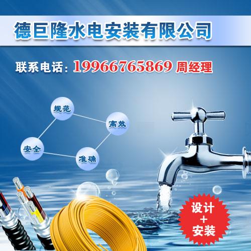 水电安装价格请包工,南宁水电安装价格