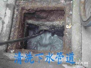 盐城市东进路(清理化粪池)疏通菜池、疏通厕所蹲坑马桶