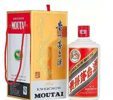 桂林回收2003年沈阳军区茅台酒价格值多少钱一瓶院时报价