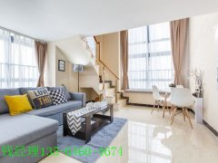 青浦万达茂的公寓单价多少?