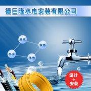 建筑水电安装价格,高层建筑水电安装价格