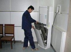 洛阳科龙空调售后维修电话/拆装+清洗+维修一站式服务网点