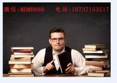 通达信大智慧同花顺指标公式编写视频教程大全南京