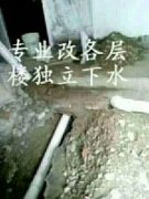 太原南内环街专业马桶疏通饭店下水管道疏通清洗改造
