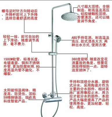 朝阳街安装水龙头花洒维修热水器浴霸打孔