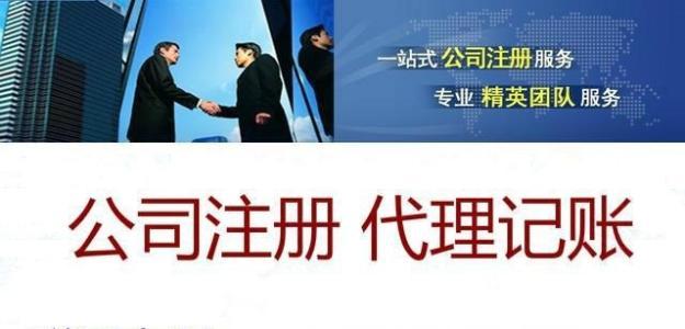 杭州免费注册各类公司,可提供注册地址