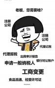 杭州免费主持各类公司,可提供注册地址