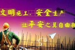 2019年武汉办理安全生产许可证延期需要的材料