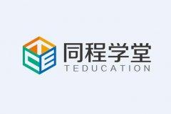 潍坊初二数学暑假预习一对一辅导到学大同程学堂