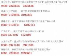 潍坊高三数学高考复习一对一辅导认准学大同程学堂