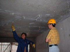 萧山房屋漏水维修|屋顶防水补漏