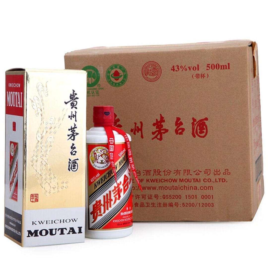 桂林市回收茅台酒-回收4L53度飞天茅台酒价格