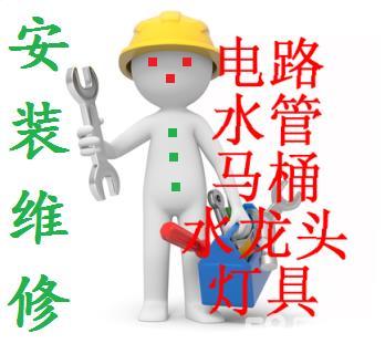 太原迎泽大街专业师傅维修灯具插座