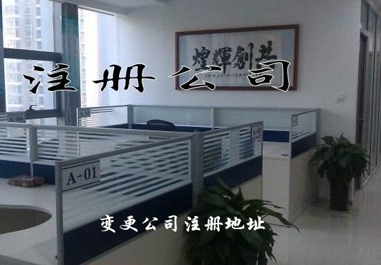 在四川代理注册公司那家收费合理