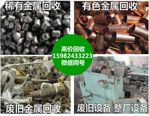 成都废铁回收,成都废铁回收价格