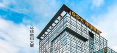 深圳商办网-业主直租环球数码大厦-低层-169平米