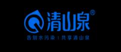 河北省邢台市代理净水器选清山泉共享模式