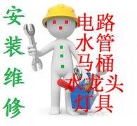 太原亲贤北街专业马桶疏通卫生间