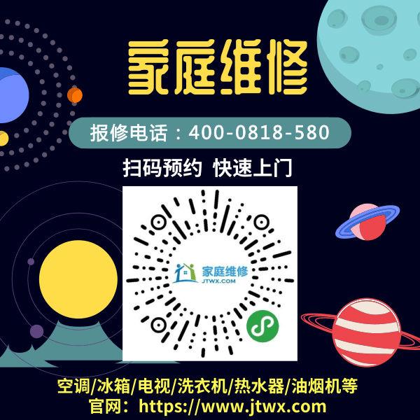 扬州大宇空调专业售后服务热线,24小时受理电话