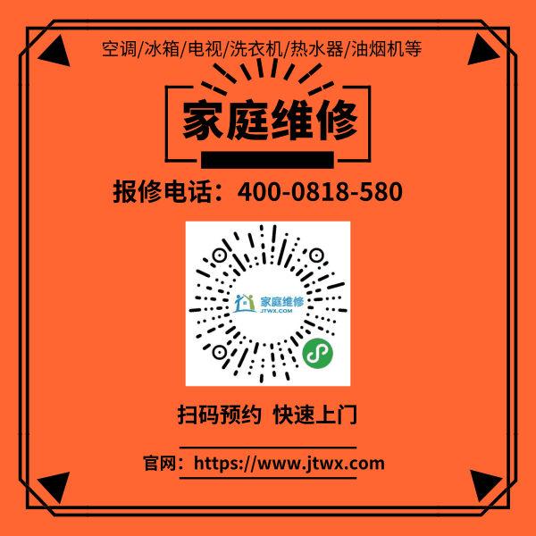 扬州小鸭空调专业售后服务热线,24小时受理电话